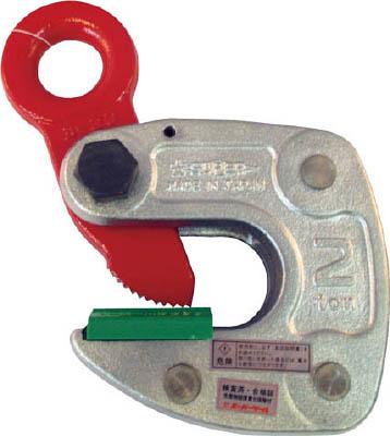 スーパー 形鋼クランプ(D1:30mm)【HLC2S】(吊りクランプ・スリング・荷締機・吊りクランプ)【S1】