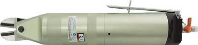 ナイル エアーニッパ本体(増圧型)MP55AK【MP-55AK】(空圧工具・エアニッパ)(代引不可)