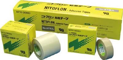 日東 ニトフロン粘着テープ No.973UL 0.15mm×100mm×10m【973X15X100】(テープ用品・保護テープ)