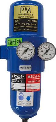 前田シェル 抗菌・除菌3in1マルチ・ドらいフィルターRc3/8インチ【T-105A-1000-AB】(空圧・油圧機器・エアユニット)(代引不可)