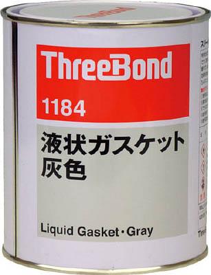 スリーボンド スリーボンド 液状ガスケット TB1184 1Kg 灰色【TB1184-1】(接着剤・補修剤・工業用シーリング剤)