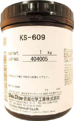 信越 放熱用オイルコンパウンド 1kg【KS609-1】(化学製品・離型剤)
