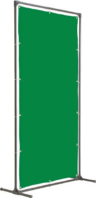 TRUSCO 溶接遮光フェンス 2020型単体固定足 緑【YFAK-GN】(溶接用品・溶接遮光フェンス)