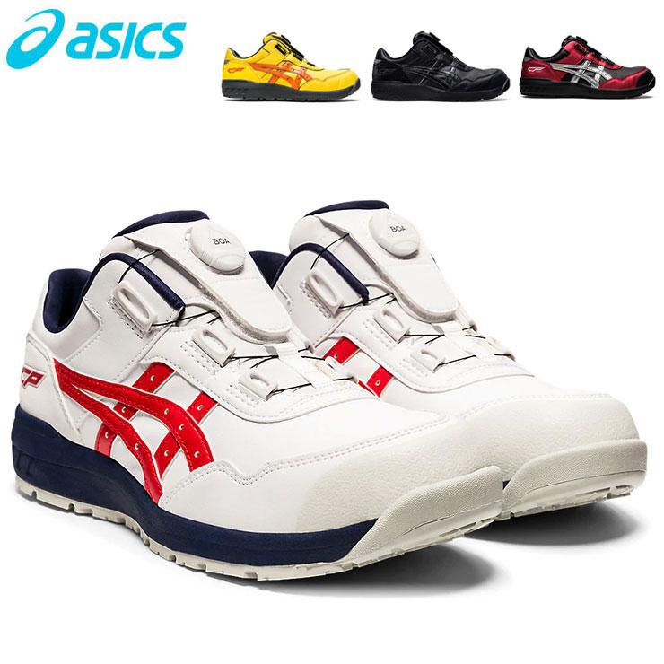 アシックス 安全靴 ウインジョブ CP306 BOA 作業靴 メンズ マジックテープ 作業 保護 スニーカー 靴 シューズ【送料無料】