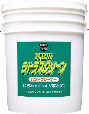 KURE ニュー シトラスクリーン ハンドクリーナー 18.925L NO2284【送料無料】