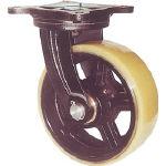 ヨドノ 鋳物重量用キャスター MUHAMG250X90