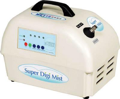スーパー工業 スーパーエコミスト DigiMist(小型システムユニット型) DIGIMIST