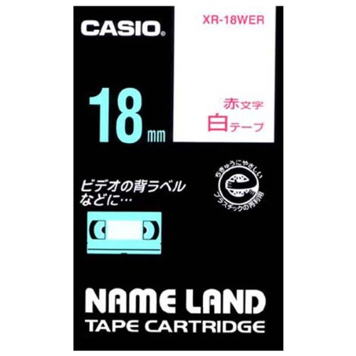 激安通販販売 カシオ計算機 記念日 ネームランド用テープカートリッジ XR-18WER