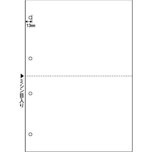 ヒサゴ A4白紙2面4穴 BPE2003 (1箱)