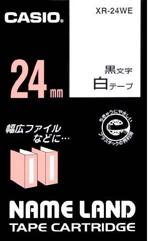 品質保証 カシオ スタンダードテープ 完全送料無料 XR-24WEシロ