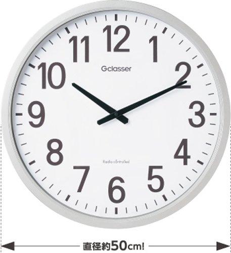 キングジム 電波掛時計 ザラージ GDK-001 (GDK-001)