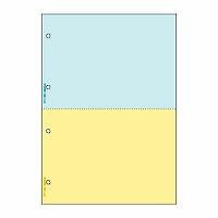 ヒサゴ マルチプリンタ帳票 A4 カラー 2面 4穴 BP2011WZ (BP2011WZ) (1箱)