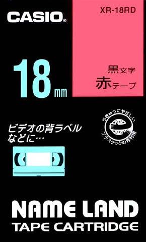 カシオ ラベルライター ネームランド テープ 赤 18mm XR-18RD XR-18RDアカ 着後レビューで 送料無料 有名な