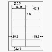 ヒサゴ A4タック12面 SB861 (1箱)