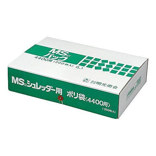 明光商会 MSシュレッダー消耗品 ポリ袋 Lパック MSパックL (1箱)