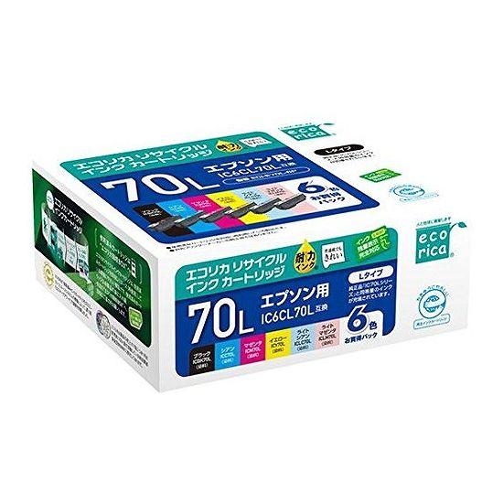 エコリカ エコリカ リサイクルインク 6色 ECI-E70L-6P 1P【ポイント10倍】