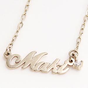 【納期約1ヶ月】Name Order Bracelet ネームオーダーブレスレット バースデーストーン付 18K(18金) ブレスレット