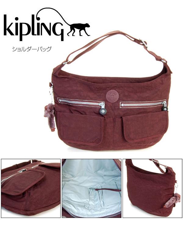 Kipling ショルダーバッグhCsrQdt
