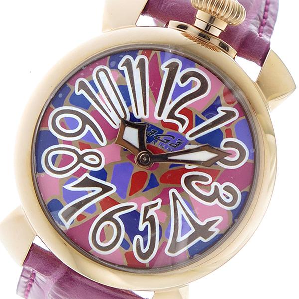 ガガミラノ GAGAMILANO 5021.MOSAICO02 腕時計メンズ レディース ギフト プレゼント ブランド カジュアル おしゃれ【送料無料】【int_d11】