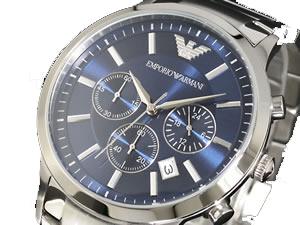 エンポリオアルマーニ E.ARMANI AR2448 腕時計メンズ レディース ギフト プレゼント ブランド カジュアル おしゃれ【送料無料】