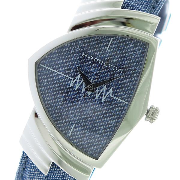 ハミルトン HAMILTON H24411941 腕時計メンズ レディース ギフト プレゼント ブランド カジュアル おしゃれ【送料無料】
