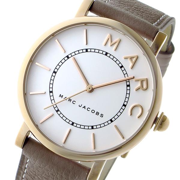 マークジェイコブス MARCJACOBS MJ1533 腕時計メンズ レディース ギフト プレゼント ブランド カジュアル おしゃれ【送料無料】