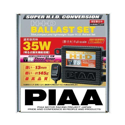 PIAA ヘッドライト用 35W Three Stageバラストセット HH135T