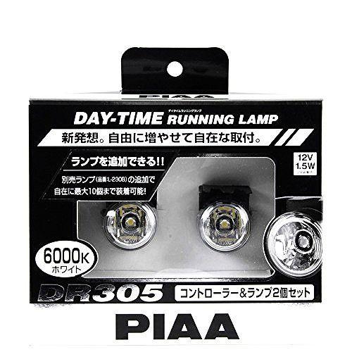 PIAA LEDデイタイムランニングランプ DR305 6000K ランプ2個+コントローラー L-230A L-230A