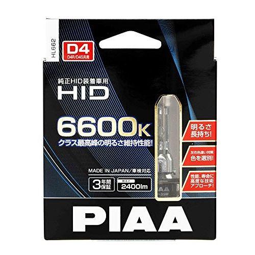 PIAA 純正HID交換用HIDバルブ 6600K D4U(D4R/D4S共用) HL662