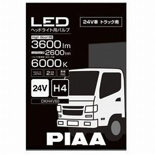 PIAA ヘッドライト用LEDバルブ 6000K 24V H4 DKH4V60