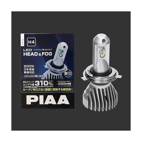 PIAA ヘッド&フォグ用LEDバルブ ファンレスヒートシンクタイプ 6000K 12V&24V対応 H4 LEH110