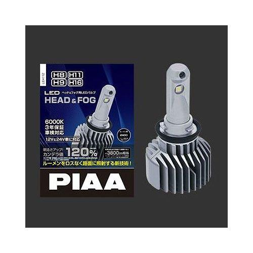 PIAA ヘッド&フォグ用LEDバルブ ファンレスヒートシンクタイプ 6000K 12V&24V対応 H8/H9/H11/H16 LEH112