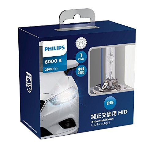 PHILIPS フィリップス エクストリーム アルティノン HIDバルブ ・ D1S ・ 6000K / 2900lm 【85415XGX2JP】