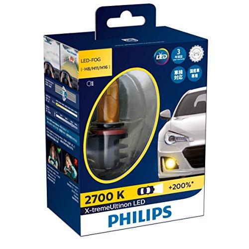 PHILIPS フィリップス エクストリーム アルティノン LED フォグランプ H8/H11/H16 2700K イエロー光 【12793UNIX2JP】