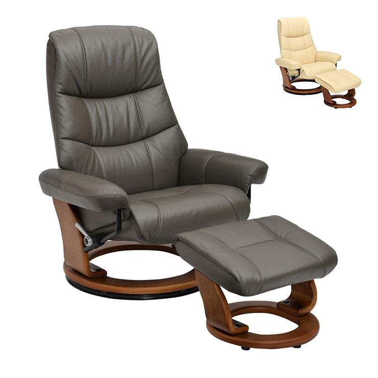 送料無料 パーソナルチェア 本革 回転 リクライニングチェア パーソナル 販売期間 限定のお得なタイムセール 通販 リクライニング 北欧 リビング ガルネ おしゃれ 椅子 かわいい 代引不可