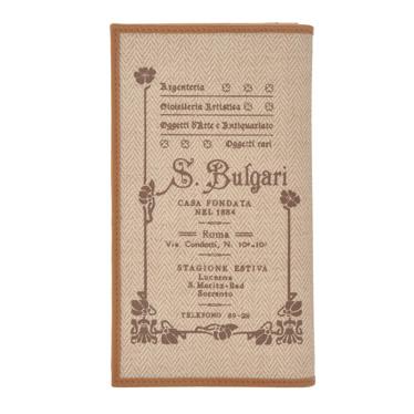 ブルガリ BVLGARI 32016 長札(ファスナー付) レディース