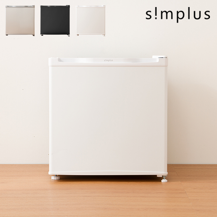 冷凍庫 1ドア冷凍庫 32L SP-32LF1 simplus シンプラス 1ドア ミニ冷凍庫 小型 コンパクト 冷凍ストッカー フリーザー 直冷式【送料無料】(代引不可)
