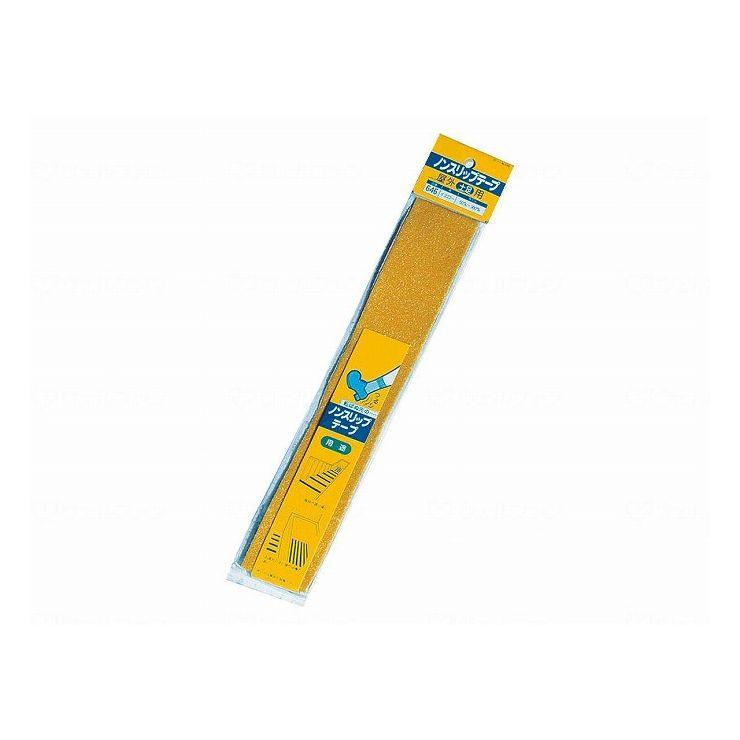 送料無料 シクロケア ノンスリップテープ屋外用 正規品送料無料 超安い ブラウン 30×900