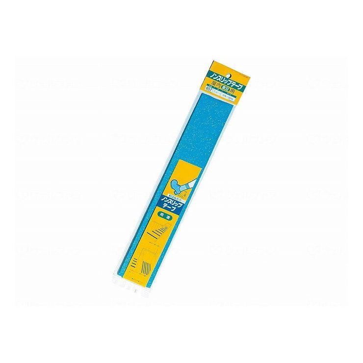 送料無料 (訳ありセール 格安) 海外並行輸入正規品 シクロケア ノンスリップテープ屋内用 ブルー 30×900