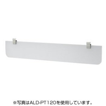 サンワサプライ パーティション ALD-PT140(代引不可)【送料無料】