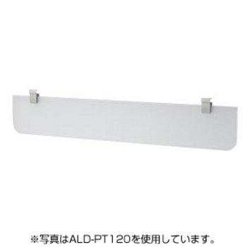 サンワサプライ パーティション ALD-PT80(代引不可)【送料無料】