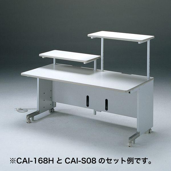 サンワサプライ サブテーブル(CAI-088H・CAI-168H用) CAI-S08(代引不可)【送料無料】
