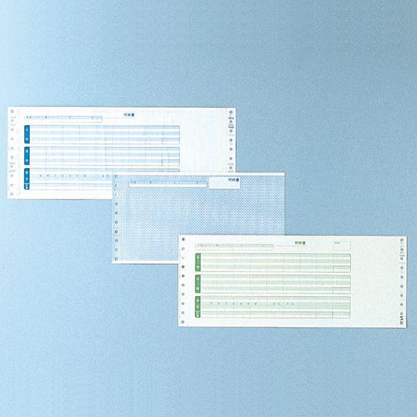 【予約】 サンワサプライ 給与封筒(1000セット) 給与封筒(1000セット) BK-H202()【送料無料】 BK-H202()【送料無料 サンワサプライ】, 景品探し隊 幹事さんお助け倶楽部:5648f0dc --- mtrend.kz