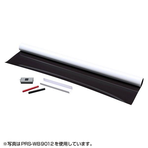 サンワサプライ プロジェクタースクリーン(マグネット式) PRS-WB9018(代引不可)【送料無料】