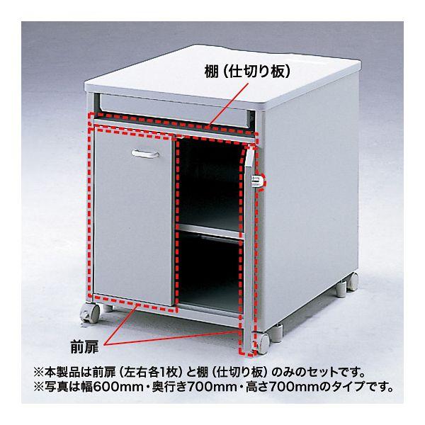 サンワサプライ 前扉 ED-PFP45N(代引不可)【送料無料】
