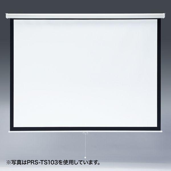 サンワサプライ プロジェクタースクリーン(吊り下げ式) PRS-TS85(代引不可)【送料無料】