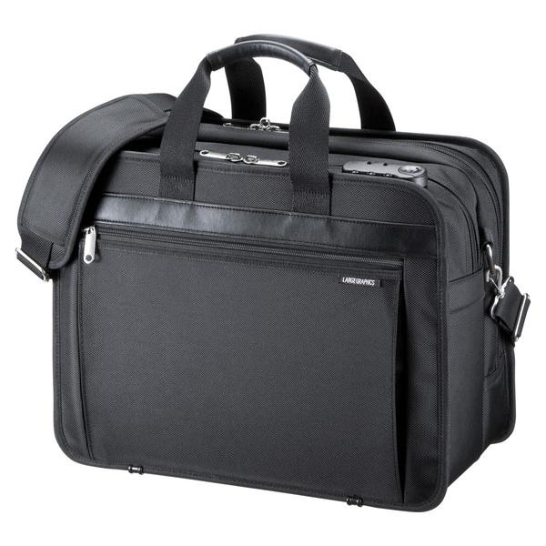 サンワサプライ モバイルプリンタ/プロジェクターバッグ BAG-MPR3BKN【送料無料】 (代引不可)