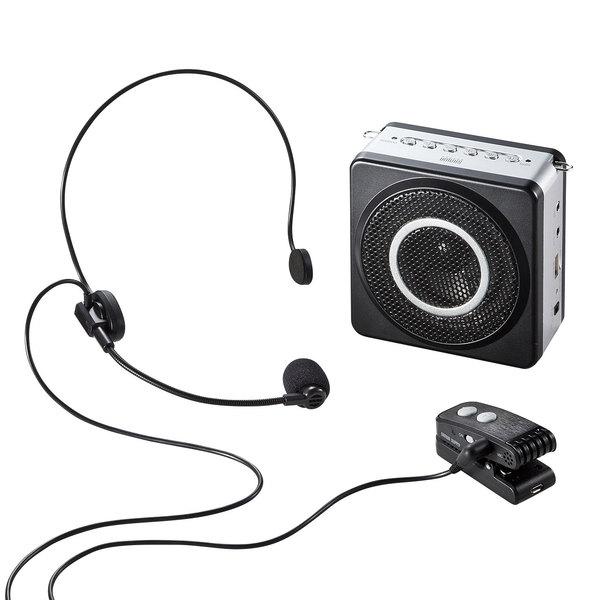 サンワサプライ ワイヤレスポータブル拡声器 MM-SPAMP5【送料無料】 (代引不可)