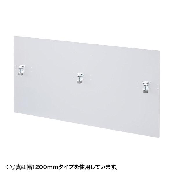 サンワサプライ デスクパネル SPT-DPMK90【送料無料】 (代引不可)