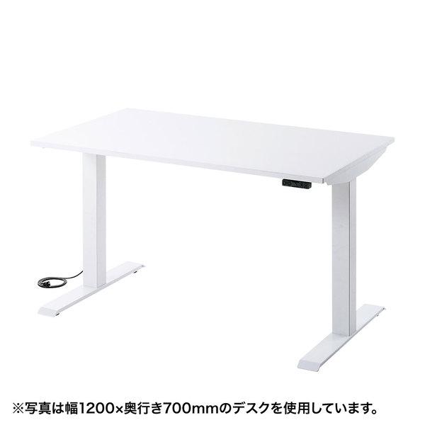 サンワサプライ ERD-T10070 電動昇降デスク(代引不可)【送料無料】